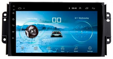 "Autoradio homologado CHERY TIGGO  2012-2018 Android 8.1 procesador 4 Nucleos - Pantalla 9"" + Camara Retro, SIN LECTOR DVD-TV-GPS-BT-USB-SD-WIFI (Importación 10D)"
