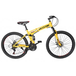 Bicicleta Montañera Plegable BICYSTAR Aro 26 Doble Suspencion (SP-RSD-MTB04)