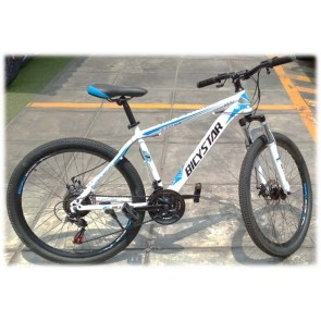 Bicicleta Montañera marca BICYSTAR aro 26 color Blanco modelo MTB01 (Acero)